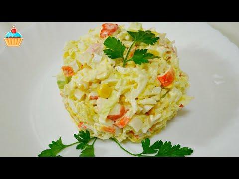 Яйца и крабовые палочки салат