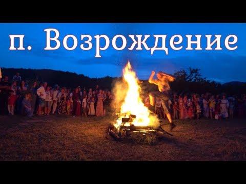 Купала (Купало) 2019