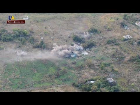 ООС: боевики поплатились за нарушение перемирия на Донбассе