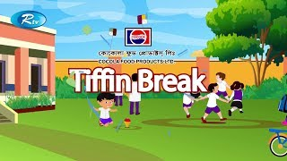 Tiffin Break    Ep 11    Mohammadpur Model School & Collage    Rtv Lifestyle
