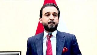 من هو محمد الحلبوسي رئيس البرلمان العراقي الجديد؟