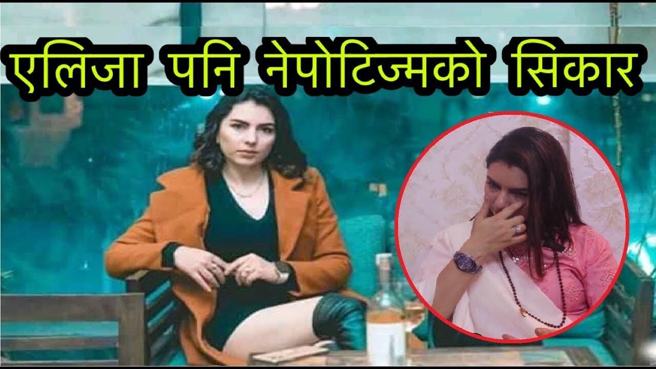 अभिनेत्री एलिजा गौतम पनि  || Alija Gautam || Dhamala wife ||