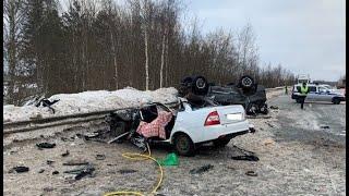 Дорожный патруль 168 эфир от 01 12 2020 на БСТ авария дтп