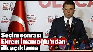 Ekrem İmamoğlu'ndan İlk Açıklama (23 Haziran Seçimi)