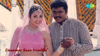 Unnaruge Naan Irundhal   Enthan Uyire song