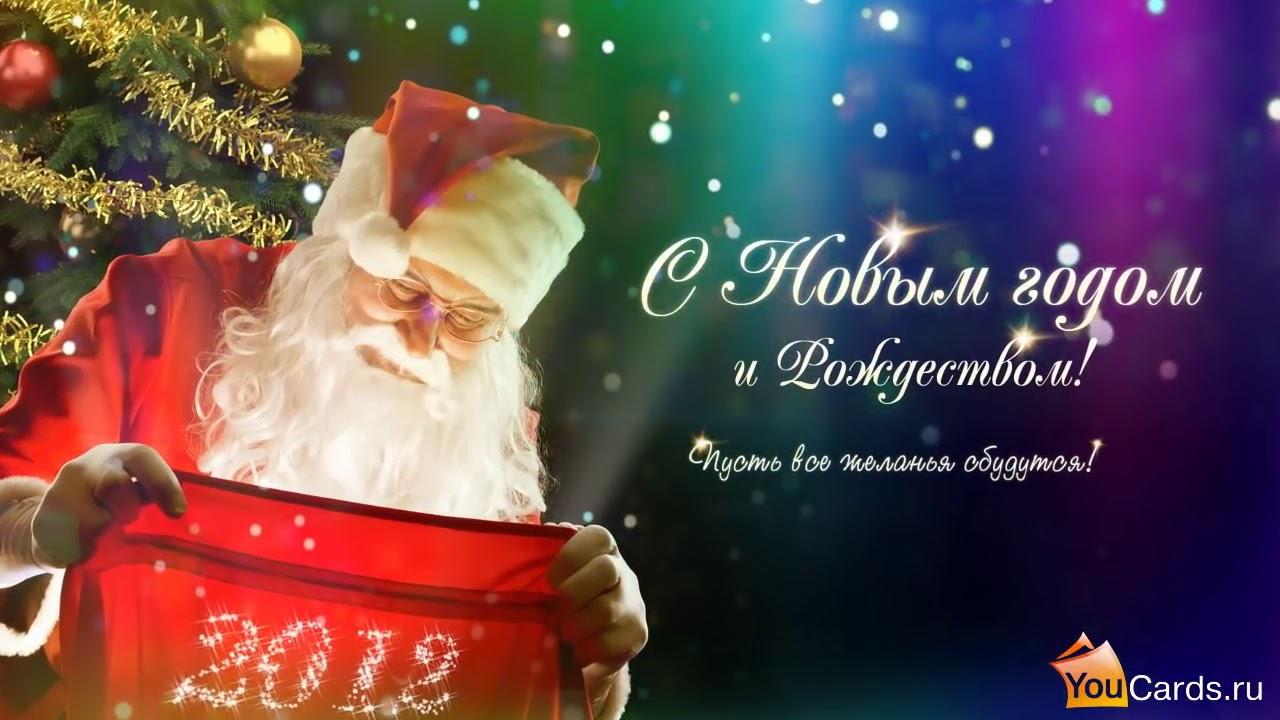 Новогодние поздравление и пожелания фото 951