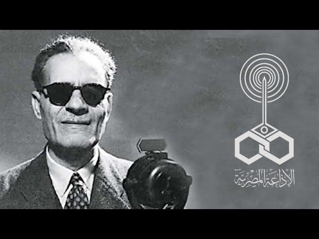 طه حسين: حديث عن عمر بن الخطاب
