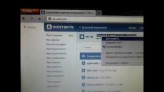 AutoIt + Вконтакте