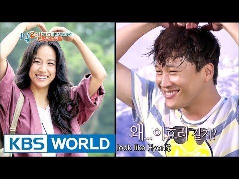 [1Click Scene] Cha Taehyun poses as if he was Song Joongki&LeeHyori! (2 Days&1 Night Season3 Ep.659)