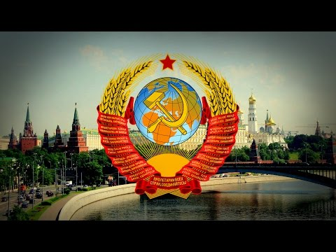 "Union of Soviet Socialist Republics (1922-1991) ""State Anthem of the Soviet Union"""