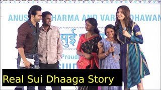 Anushka sharma and varun dhawan Meet Real Indian Sui Dhaaga Herose From Village Area