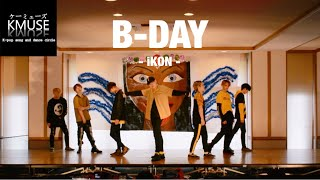 iKON - B-DAY(벌떼) Dance covered by Kmuse from APU 立命館アジア太平洋大学 @World Carnival 2019