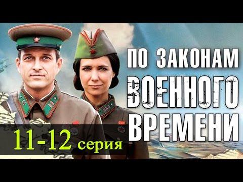 Светлячок / Ates Bocegi 1-10, 11, 12 серия (2017) смотреть