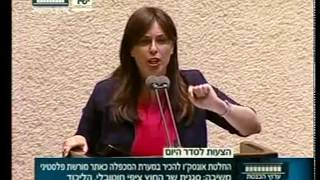 Deputy Foreign Minister Tzipi Hotovely to Arab MKs: You are thieves of history