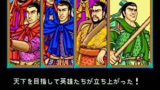 (Demo) クイズ三國志 -知略の覇者- / Quiz Sangokushi (C)Capcom 1991