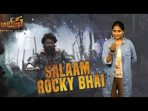 Salaam Rocky Bhai Song With Lyrics [Review]| KGF Chapter 1 Telugu Movie | Yash, Srinidhi Shetty