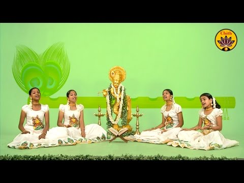 Krishna Krishna - by little Gopikas - 'Vande Guru Paramparaam'
