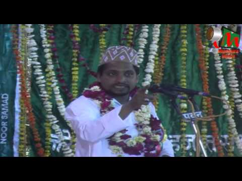 Naat by Abdul Wahid Ansari, At All India Naatiya Mushaira