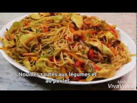 recette-nouilles-sautées-aux-légumes-et-au-poulet