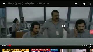 Uyare movie in malayalam