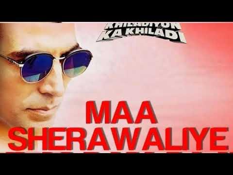 Maa Sherawaliye dj brazil mix ( khiladiyon ka khiladi )