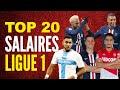 TOP 20 SALAIRES Ligue 1 !