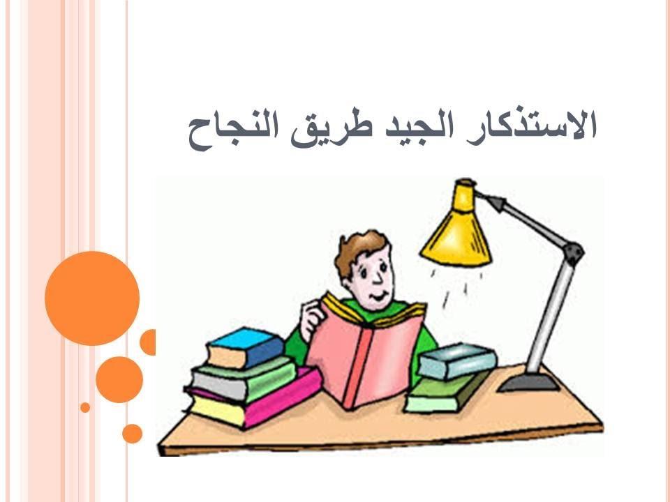 كتاب افكار قوة pdf