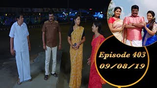 Kalyana Veedu | Tamil Serial | Episode 403 | 09/08/19 |Sun Tv |Thiru Tv