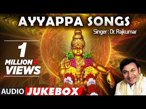 Ayyappa Songs || Dr.Raj Kumar || Lord Ayyappa Swamy Kannada Devotional Songs