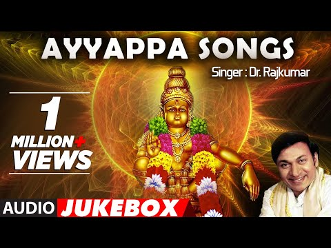 Ayyappa Songs || Dr.Raj Kumar || Lord Ayyappa Swamy Kannada Devotional Songs