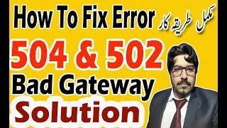 error 502 videos, error 502 clips - clipfail com