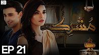Mushrik - Episode 21 Full HD - Aplus ᴴᴰ