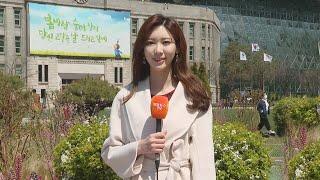 [날씨] 건조특보 확대…대체로 맑고 건조 / 연합뉴스TV (YonhapnewsTV)