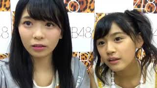 Download Video 安田 桃寧(NMB48 チームM)中川美音 20180201 17:12 MP3 3GP MP4