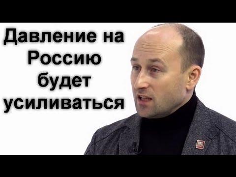 Рубль Не Должен Зависеть от Доллара - Суверенитет России - Н.Стариков