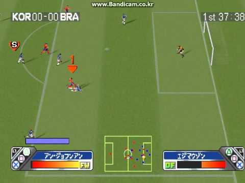 PS1 Super Shot Soccer - Korea Vs Brazil (폭렬사커)