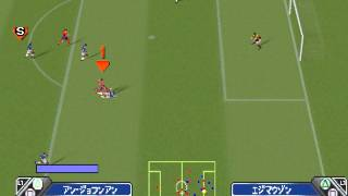 PS1 Super Shot Soccer - Korea Vs Brazil (폭렬사커)