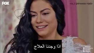 Buray Deli Divane بوراي قلبها المجنون ترجمه prinsess nado