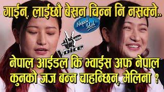 Nepal Idol र Voice Of Nepal मा कुन मनपर्छ ? Melina Rai ले दिईन्- नसोचेको जवाफ