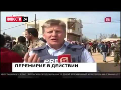 Последние новости украина сегодня тсн смотреть онлайн