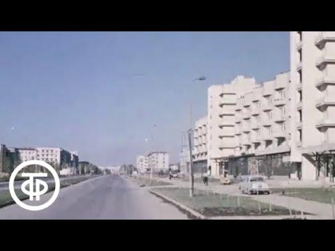 Кириши (1979)