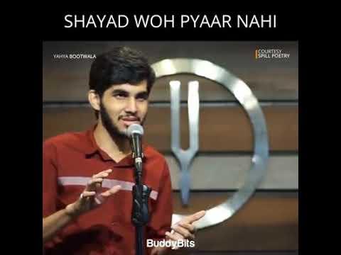 Pyar ka kya meaning hota h???