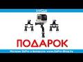 GoPro крепление для велосипеда обзор by gopro-shop.by