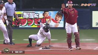 野球はこれでも勝てるんです!!【ミラクル スミ1】で勝利!!
