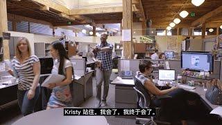 The Day We Tried to Speak Mandarin