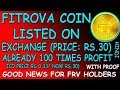 Good News for Fitrova Coin Holders: FRV Coin listed on Token Store exchange. Current Price $0.4812