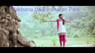 Pakhana Upare jharan Pani Hit Sambalpuri Song