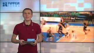 Спортивные новости 11.03.2019