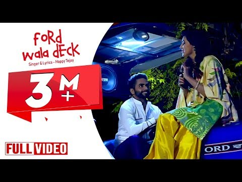 Ford Wala Deck   Happy Tejay Ft.Bhinda Aujla   Full Official Video   Desi Swag Records