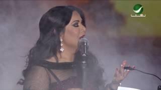 Nawal … Babak W Babak - Dubai Concert | نوال … بابك وبابك - حفل دبي